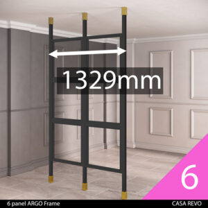 CASAREVO room divider sizes