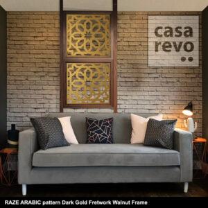CASAREVO room dividers RAZE Arabic Gold